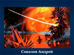5107871_Sokolov_Andrei
